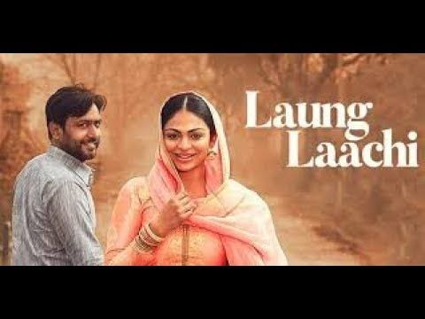 Laung Laachi Ringtone Song For Cell Phone Songs Ringtone Download Star Sports Live