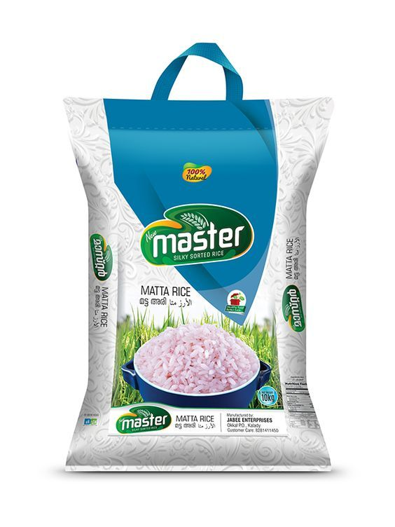 Download Rice Packaging Design Company Basmati Rice Packaging Design Rice Packaging Rice Bags Food Packaging Design