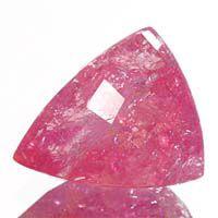可愛らしい濃いめのピンクカラーラズベリル2.25CT Raspberyl 2.25ct