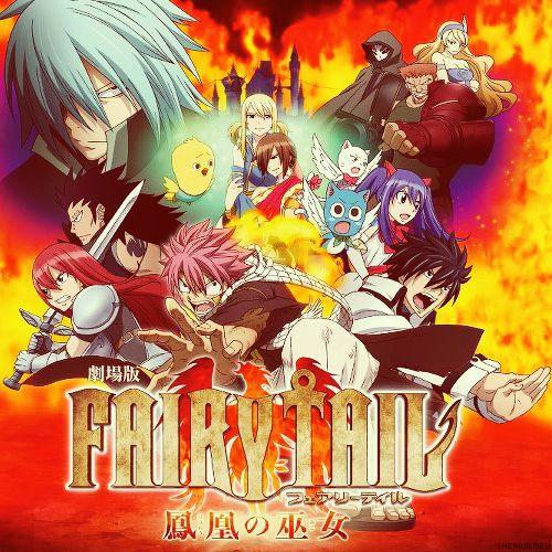 Fairy Tail: Houou no Miko (Pelicula) [Sub Español] [HD] [Mega]