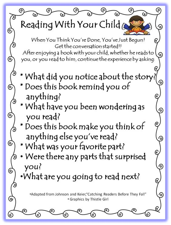 First Grade Wow: catching readers before they fall