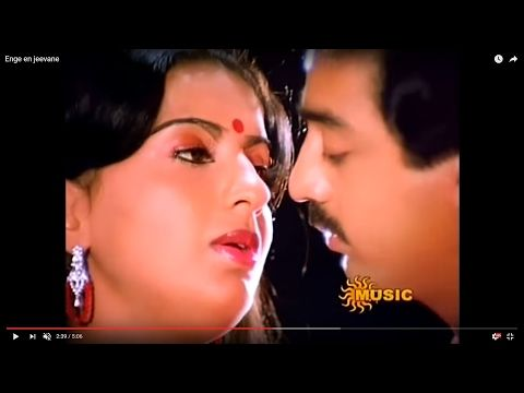 Tamil Evergreen Tamil Melody Songs Part 4 Melody Songs Mp 3