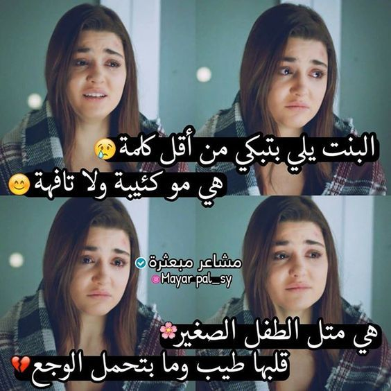 صور جميلة صور جديدة صور حلوة اوى اشيك صور رائعة Beautiful Arabic Words Talking Quotes Besties Quotes