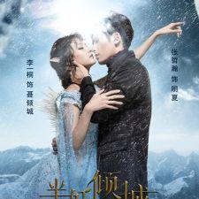 Phim Bán Yêu Khuynh Thành