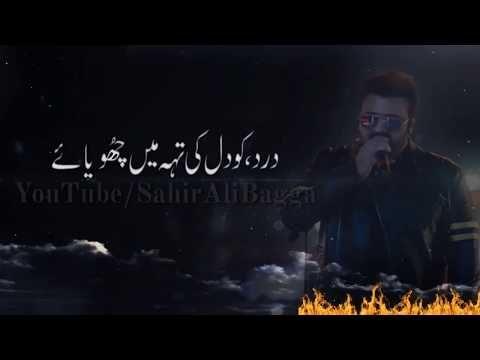 Jeena To Hai Sahir Ali Bagga Lyrics Youtube Lyrics Music Songs Online Promotion