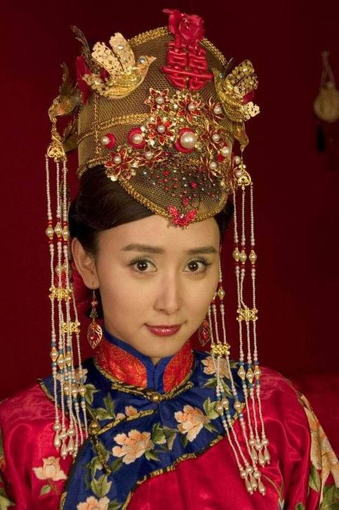 Elaborate Chinese headdress (wedding) | inspiration ...