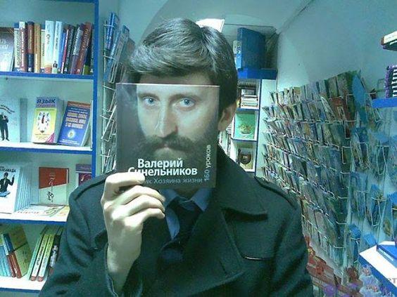 Diversión con portadas de libros y revistas que te harán reír