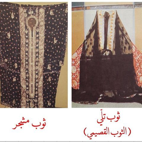 Saudi Arabian Thobe Nashil Traditional Dress From Eastern Province Traditional Dresses Traditional Outfits Fashion History