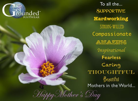Thank you to all the Mom's out there and a BIG Happy Mother's Day this Sunday