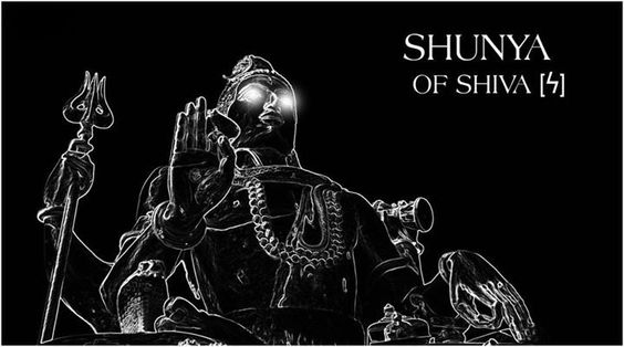 Shunya of Shiva