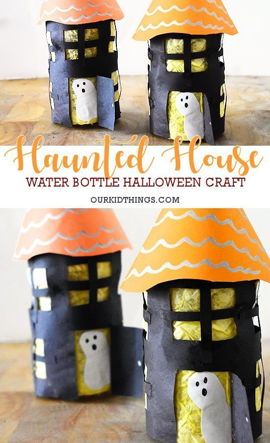 Water Bottle Haunted House Craft Not So Scary Halloween