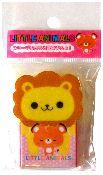 Kamio Lion Die-cut Eraser