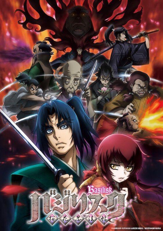 Crunchyroll Streams English Subbed Basilisk The Ouka Ninja Scrolls Trailer Basilisk Anime Basilisk Anime