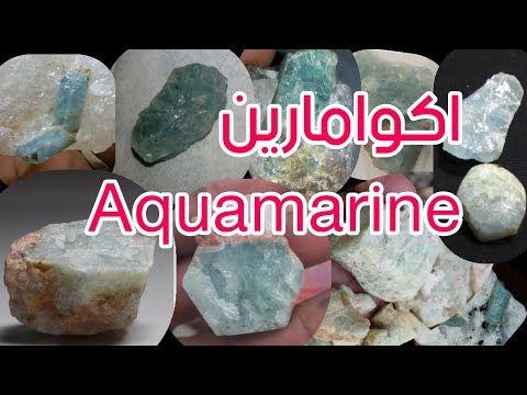 Pin On لؤي للعقيق اليماني والاحجار الكريمة اليمن إب