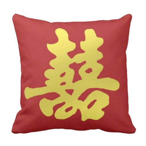 >>>The best place          	wedding calligraphy of Chinese culture Pillow           	wedding calligraphy of Chinese culture Pillow online after you search a lot for where to buyDeals          	wedding calligraphy of Chinese culture Pillow Review on the This website by click the button below...Cleck Hot Deals >>> http://www.zazzle.com/wedding_calligraphy_of_chinese_culture_pillow-189502767991099300?rf=238627982471231924&zbar=1&tc=terrest