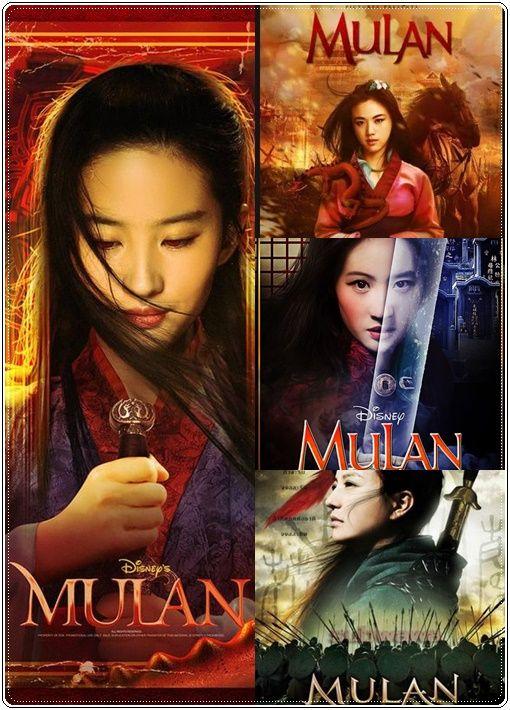 Ver Mulan Pelicula 2020 Completa Online Gratis Mulan Mulan Movie Full Movies
