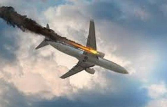 بالفيديو سقوط طائرة على مباي سكنية بـ الولايات الم تحدة Ico Cryptocurrency Virtual Currency