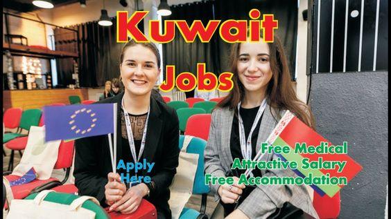100 Kuwait Jobs Ll Kuwait Job Ll Kuwait New Jobs Ll Kuwait Career New Job Current Job Job Guide