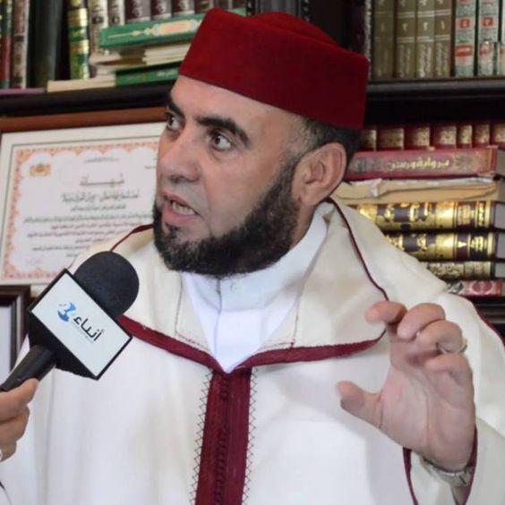 سورة العلق اقرأ مكتوبة برواية ورش عن نافع Chef Jackets Quran