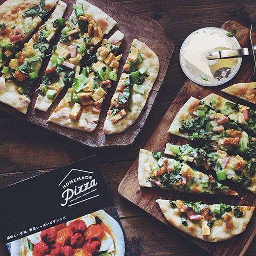 Homemade Pizza   Higuccini