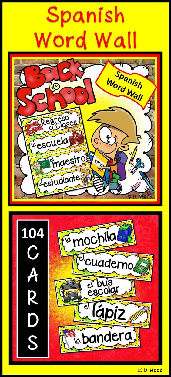Back to School Spanish Word Wall (Regreso a Clase). This is great for learning vocabulary and makes a beautiful bulletin Board.