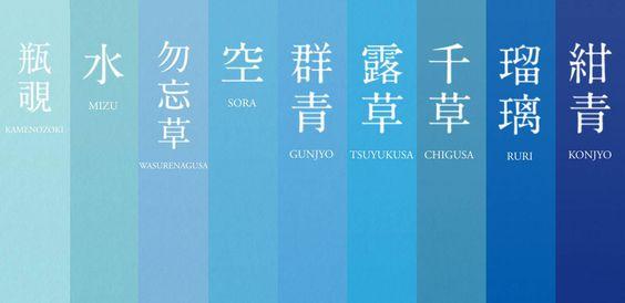 日本のお部屋を青色壁紙でおしゃれに】プロがおしゃれインテリアに ...