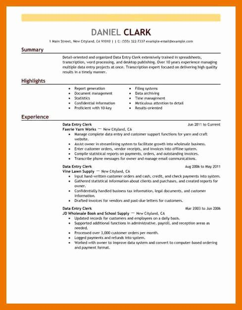 Data Entry Resume Example New 10 11 Data Entry Job Resume Samples Job Resume Examples Job Resume Samples Resume Examples