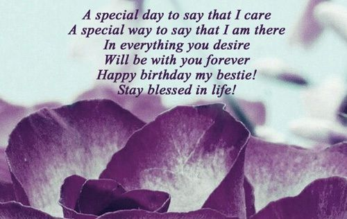 Wondrous Happy Birthday Quotes Greetings Cards Pictures For Best Friend Personalised Birthday Cards Paralily Jamesorg