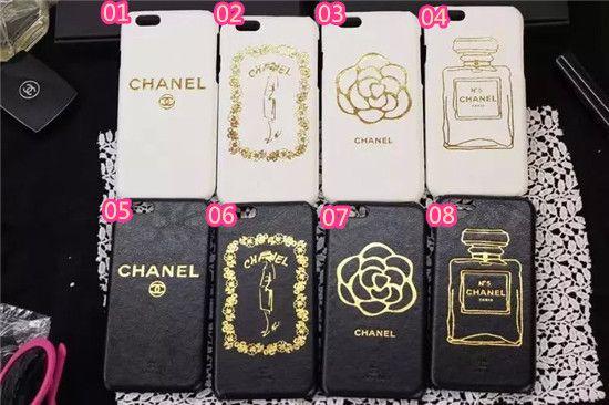 Luxus Chanel Parfümflasche Blumen Muster Leder Back Handyhülle für iphone 6 und iphone 6 plus - BesteKauf