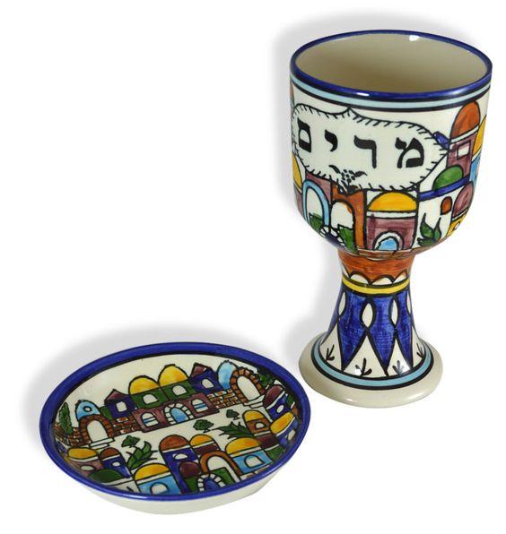 Jerusalem Designed Miriam's Cup