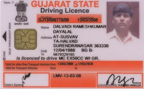 9b66230a455b921468b97151aa28493d - How To Get My Driving Licence Number Without My Licence