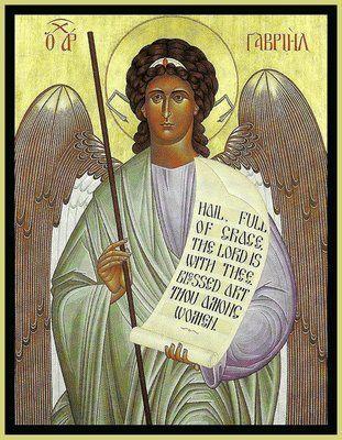 9 de Setembro - São Gabriel, arcanjo