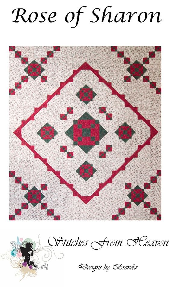 Rose of Sharon quilt pattern
