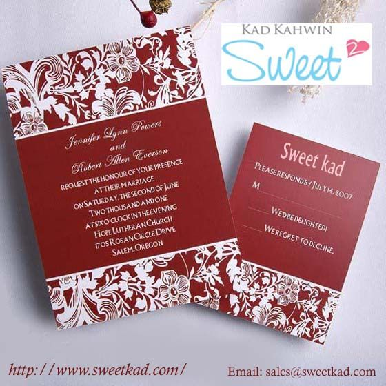 Sweet Kads Free Kad Kahwin Online Makers Help You Easily Create Your Own Custom Unique Most Of All Inspir Wedding Card Design Wedding Cards Thank You Cards