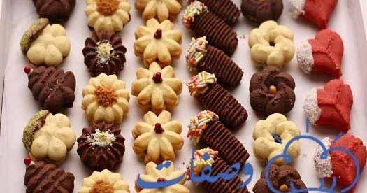 Https Ift Tt 3ify2ng Mini Cupcakes Desserts Food