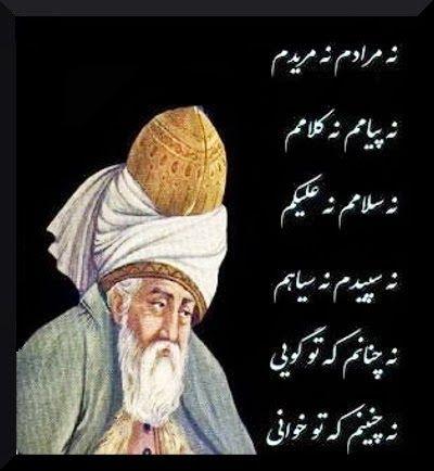 Maulana Rumi Online Maulana In Farsi Zitate Sprüche Und