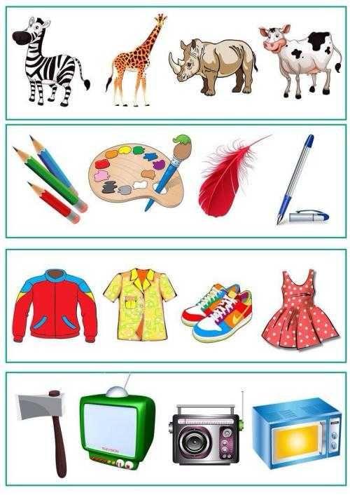 Igra Chetvertyj Lishnij Dlya Malyshej Kids Family Activities Preschool Learning Activities Autism Activities
