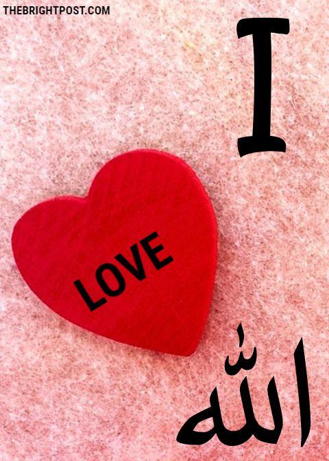 I Love Allah Whatsapp Status Allah Allah God My Love