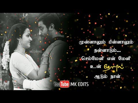 Oru Kadhal Kaditham Vizhi Podum Song Youtube In 2020 Old Song Download Songs Night Messages