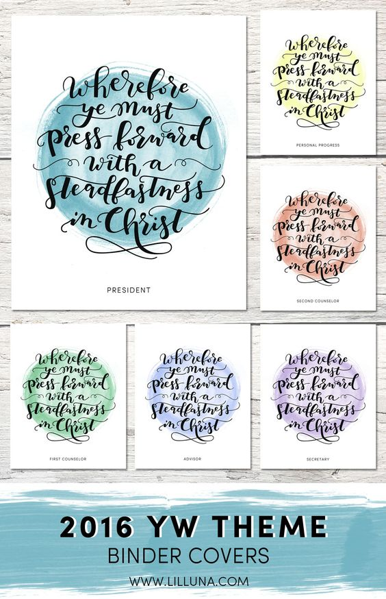 FREE LDS Young Womens Binder Covers for 2016 - download, print and use this year!