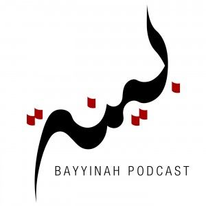 Collection of Talks by Bayyinah Instructors