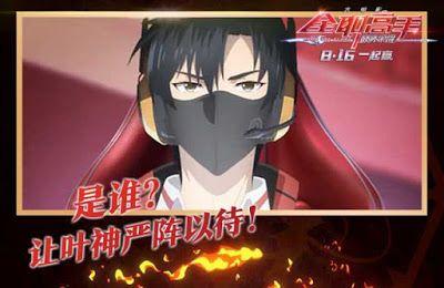 Hey Guys Philippine Based Website And Anime Community Animeph