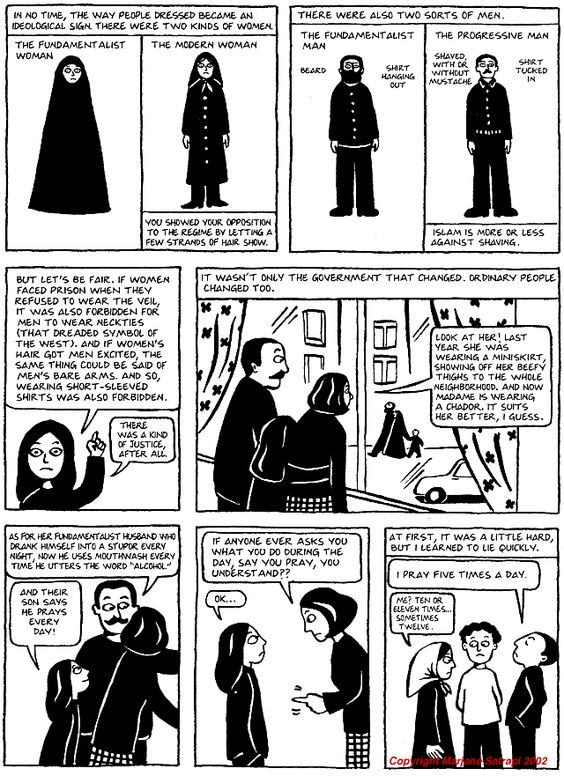 the use of illustrations in marjane satrapis graphic novel persepolis Every citation you use,  'persepolis' creator marjane satrapi,  an extremely informative interview with marjane satrapi discussed are the graphic novel.
