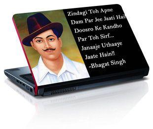 Amore Bhagat Singh Quotes Republic Day Laptop Skin