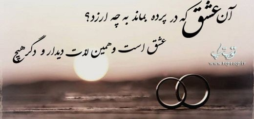 شعر در مورد دوست داشتن پسر Beauty Calligraphy Arabic Calligraphy