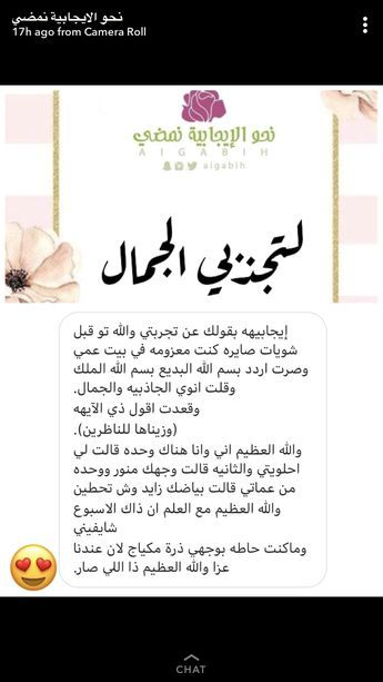 Alenbelage Desgin S 656 Media Content And Analytics Quran Quotes Love Islam Facts Islamic Phrases