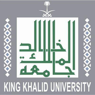 لطلب خدمات البحث العلمي الماجستير والدكتوراه يمكنك الدخول الي الموقع التالي Http Manaraa Com R 101 جامعة الإمام م Khalid University Logo Government Logo