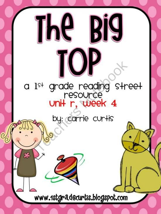 1st grade REading street, unit R, week 4: The Big Top from The First ...