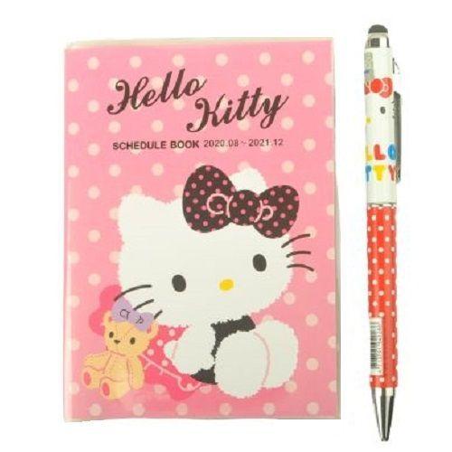 2020 2021 Hello Kitty Teddy Pocket Planner Schedule Book Agenda Magenta Bonus Stylus Pen Hello Kitty Hello Kitty Images Pocket Planner