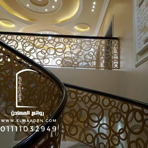 شركة روائع المعادن Www Elmaaden Com 01111032949 أبواب حديد درابزين حديد صور أبواب حديد صور درابزين حديد ديكور حديد ديكور Home Decor Decor Home